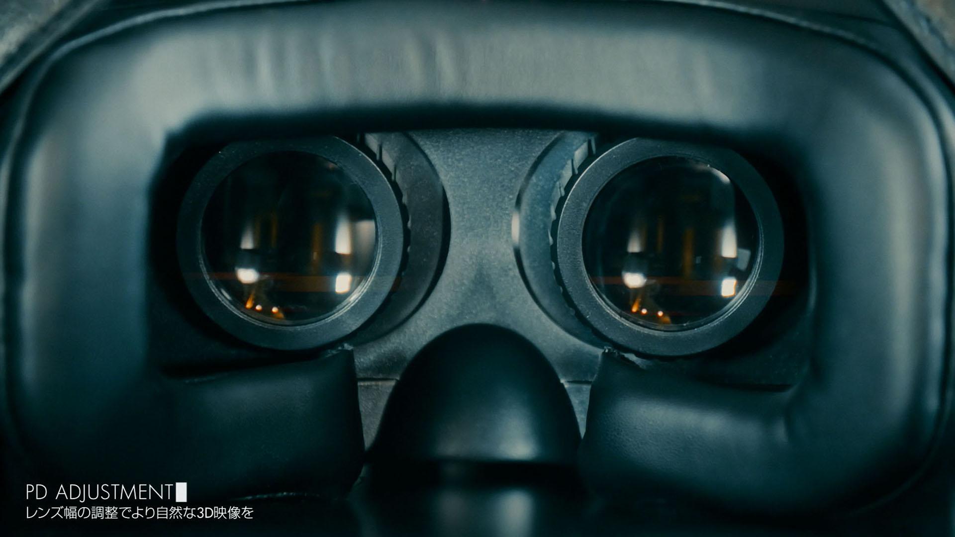 レンズ幅の調整で自然な3D立体視2