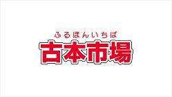 furuichi